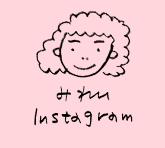 みれいinstagram