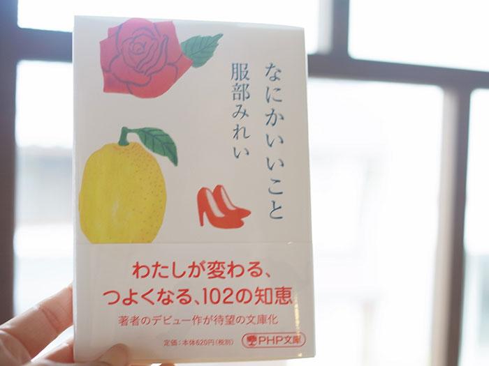 blog_miraiImg