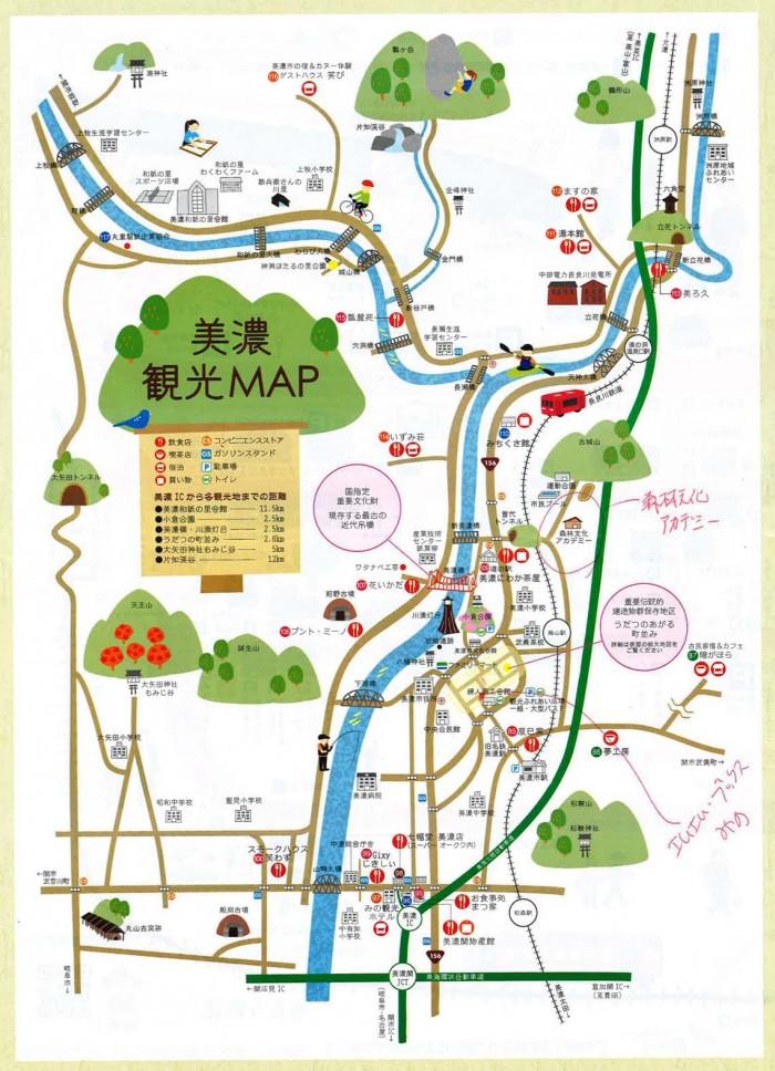 mino_map