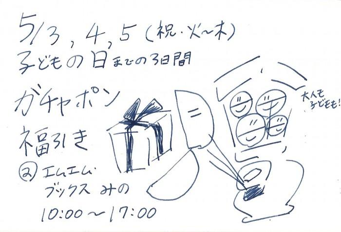 1664_001-1