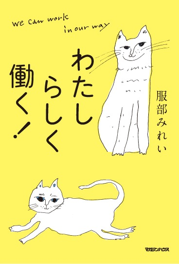 cover0407_2 2(1)