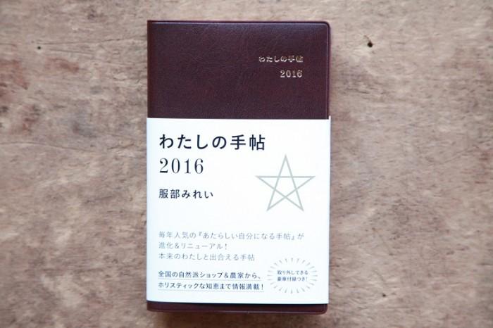 IMG_3758-mini