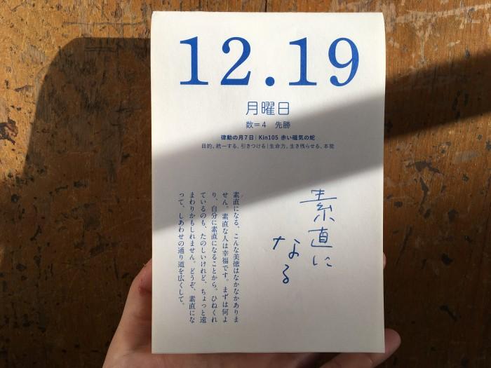 img_0916