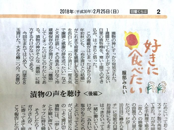 Category:毎日新聞社 (page 1) -...